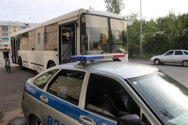 Операция Автобус в Белово