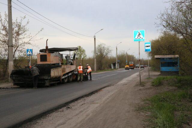 Ямочный ремонт автобусного маршрута №1, Белово