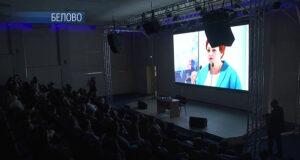 Женский форум в Белово