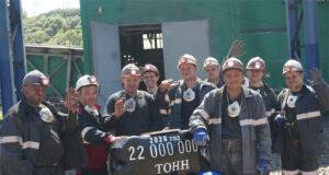 Шахта «Байкаимская» выдала на гора 22 миллиона тонн угля